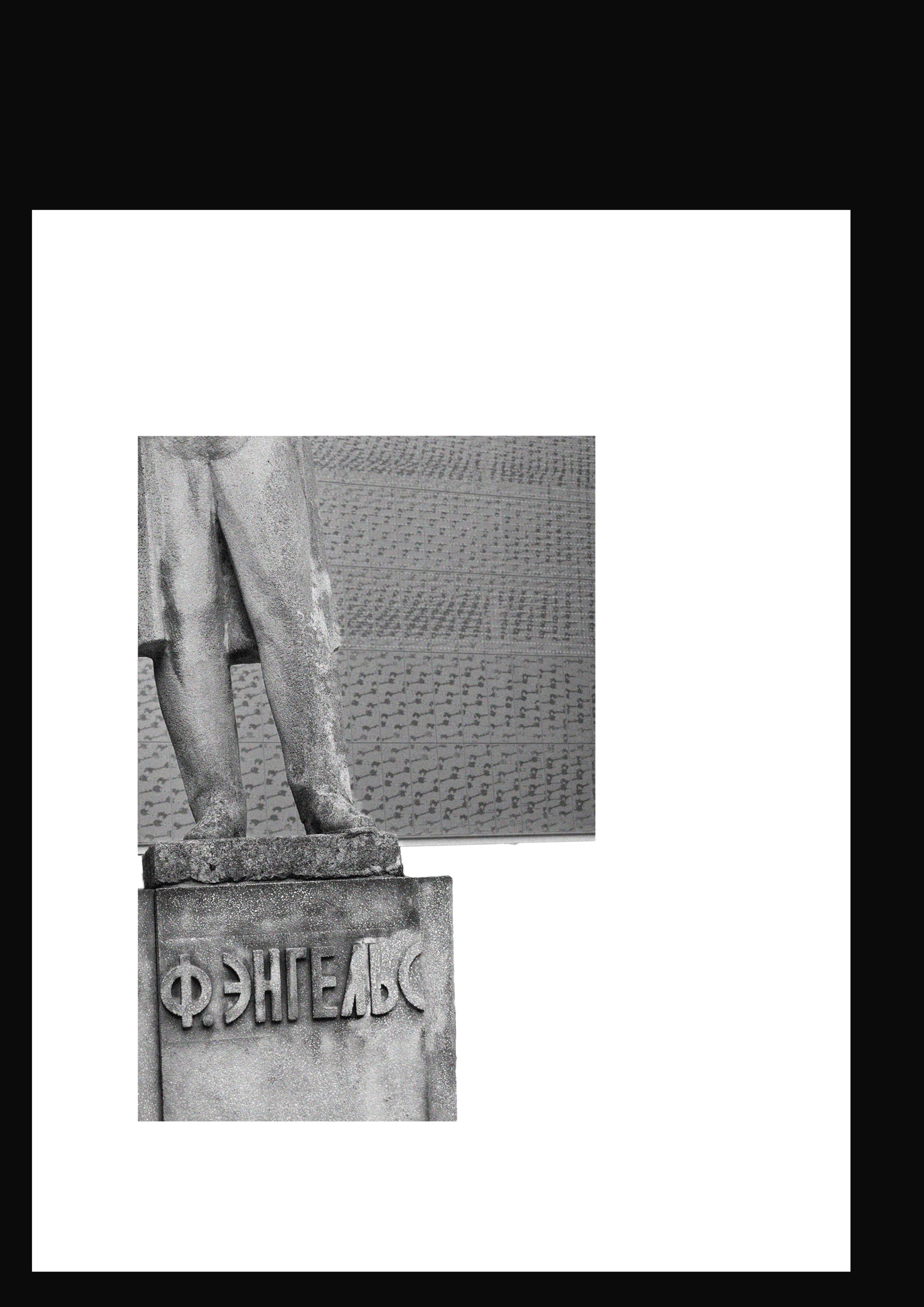 Partial photograph of a statue taken by Nia Thomas. Manctopia.